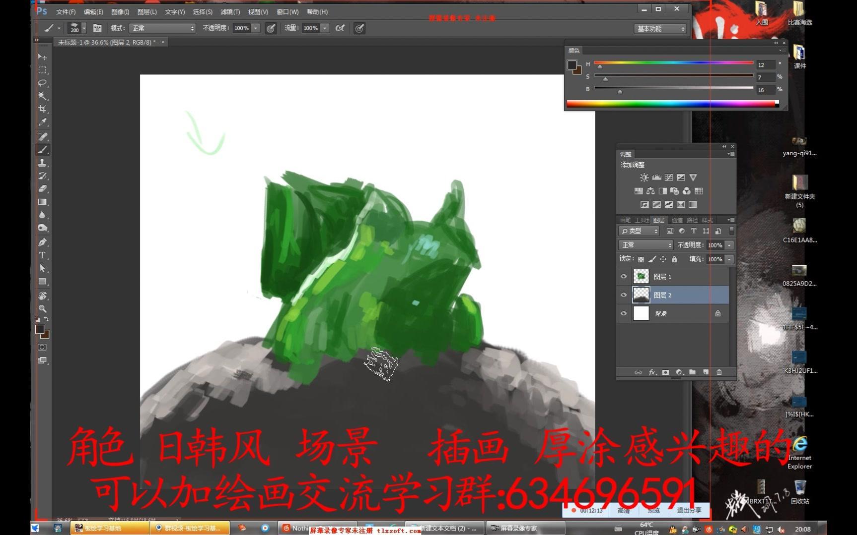 厚涂教程-绿色小青蛙厚涂画法