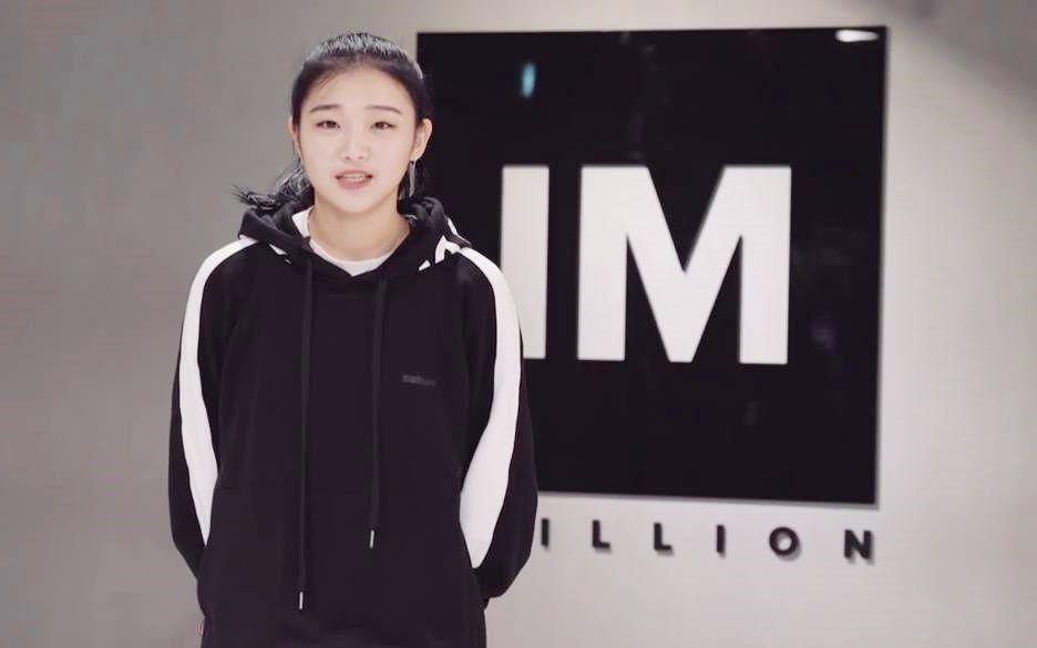 【1M舞室教学官方】笑眼妹Yoojung编舞Some传统文化教学设计理念图片