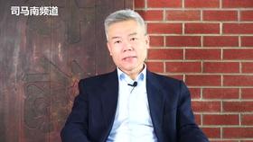司马南说中国gdp超过美国视频_独立学者司马南发微博评论 华为李洪元251事件 ,力挺华为
