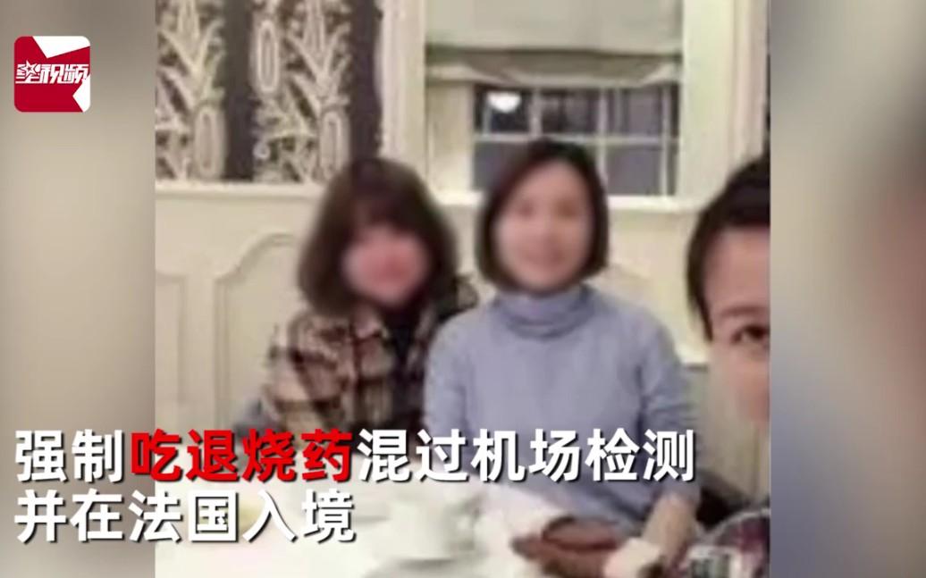 武汉籍女子发热吃退烧药混过检测进入法国,驻法大使馆回应 已联系到当事人