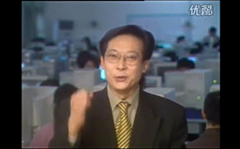 【鬼畜】【真】梁逸峰元首成龙的蓝猫大课堂图片