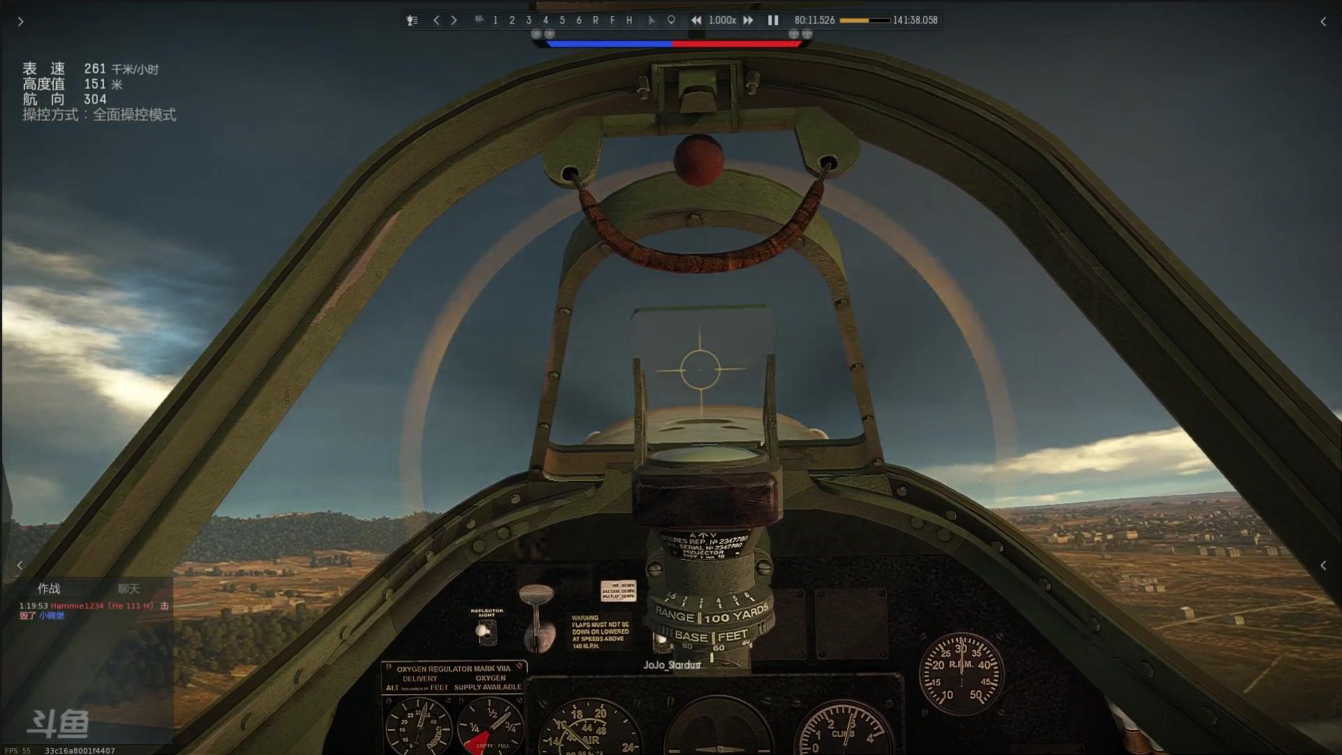 《战争雷霆》键鼠全真 喷火MK Ia 一命4杀