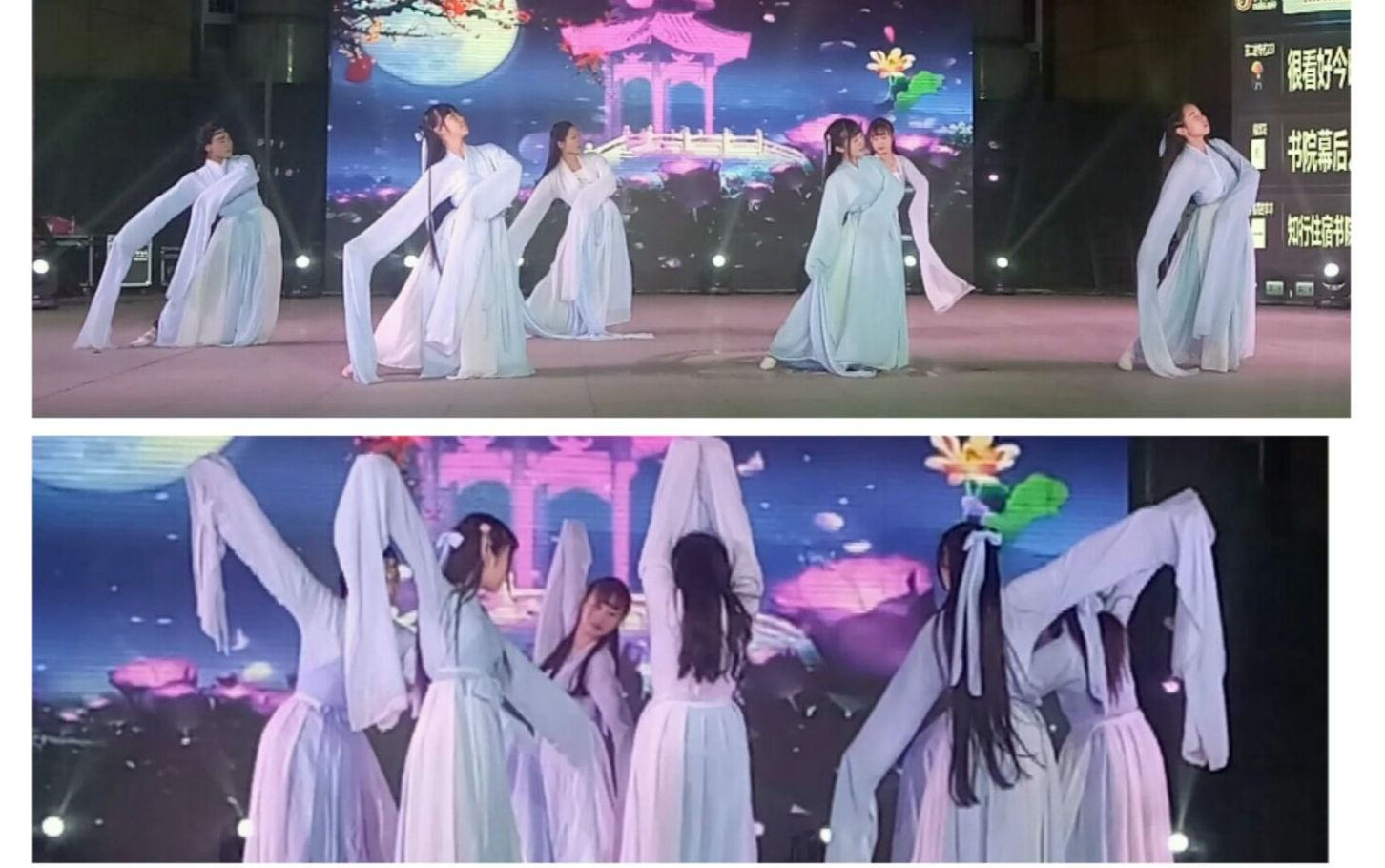 【西亚斯华夏汉服社】惊鸿舞表演图片