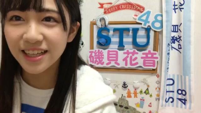 磯貝 花音(STU48)元70番 (2018年01月13日20時07分13秒) SHOWROOM