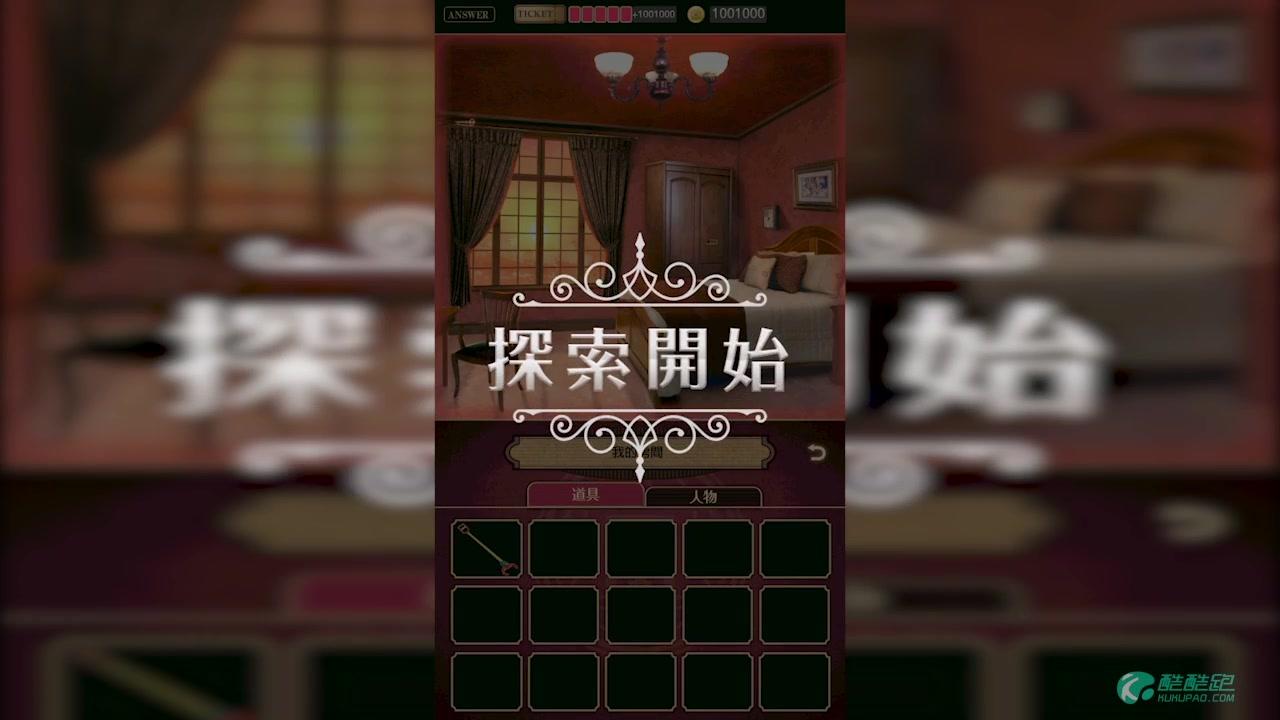 黄昏旅馆:女主因遭遇意外进入到彼世与现世之间,成为高中生女仆