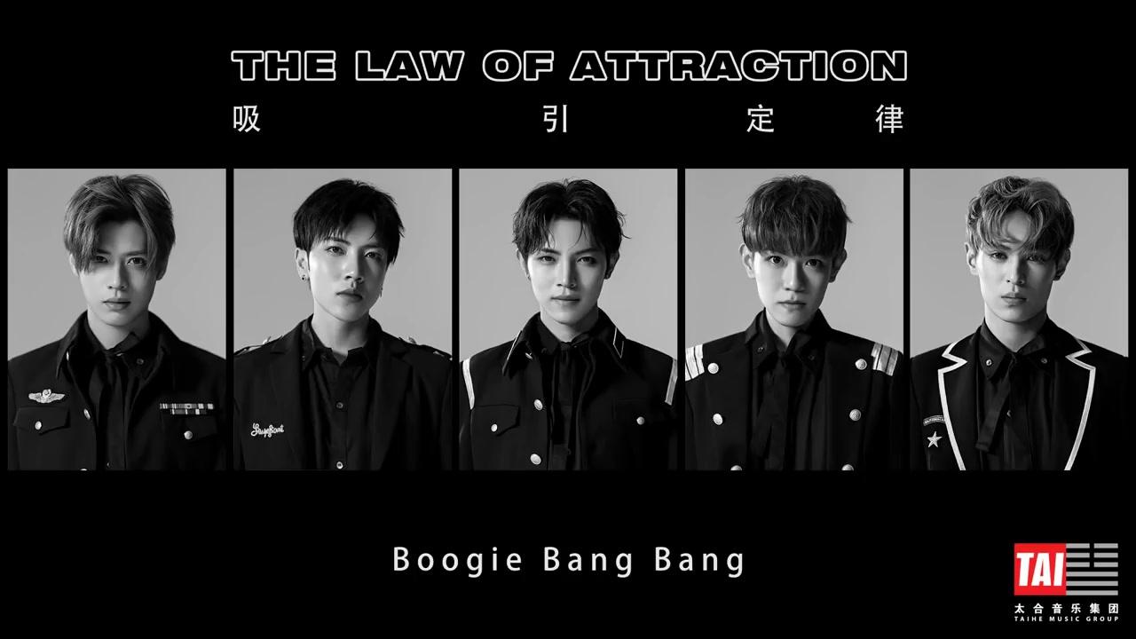 awaken-f(秦奋,韩沐伯,靖佩瑶,秦子墨,左叶)【吸引定律 the law of图片