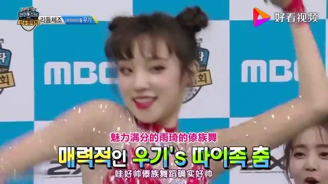 中国女孩打扮成中国娃娃,在韩国表演体操,俏皮可爱惹韩国人尖叫