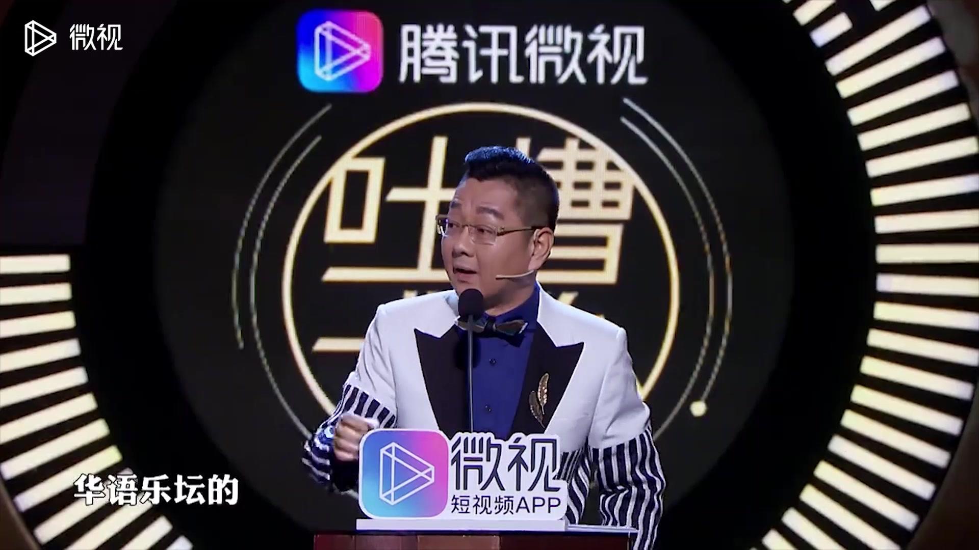 【吐槽大会第三季】第一期精彩片段:张绍刚cut
