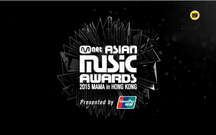 【MAMA 2015】Mnet亚洲音乐大奖  151202.(3)