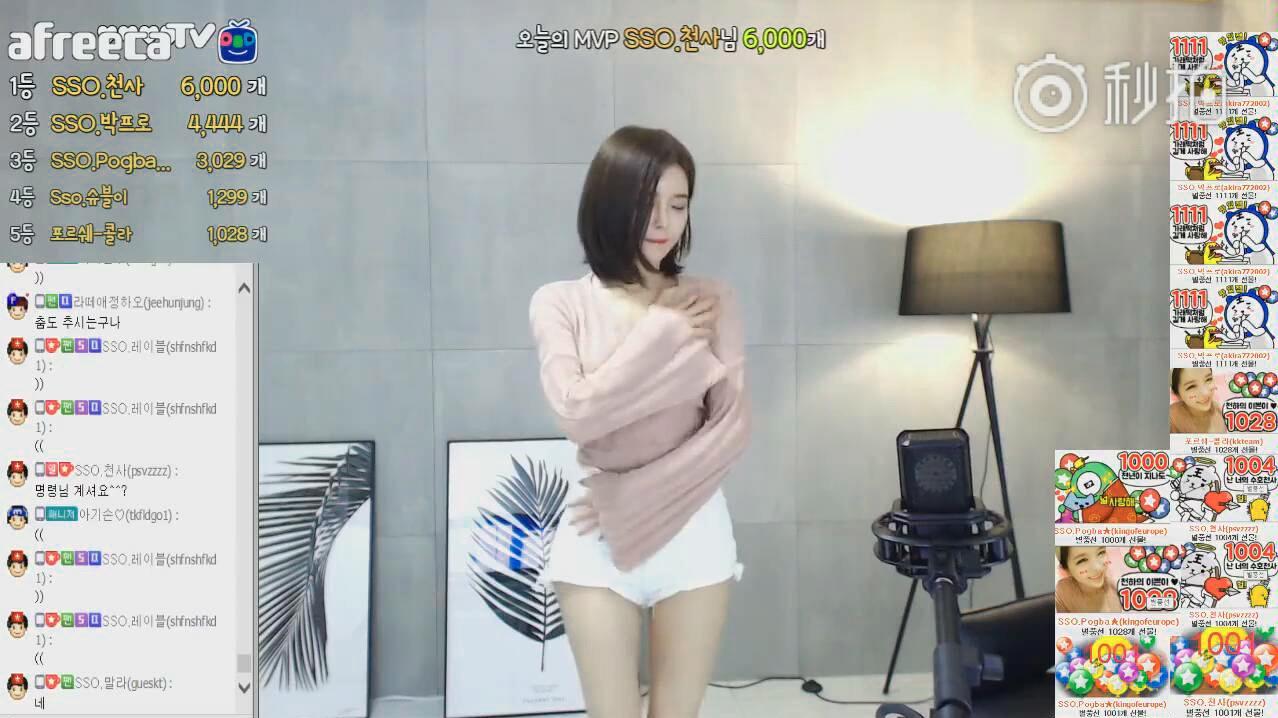 尹素婉热舞系列01