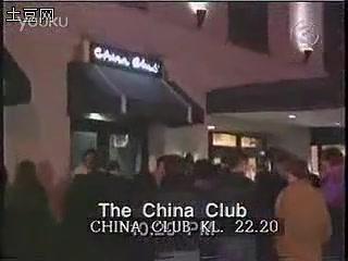金凯瑞-星期六之夜(鬼畜资源)