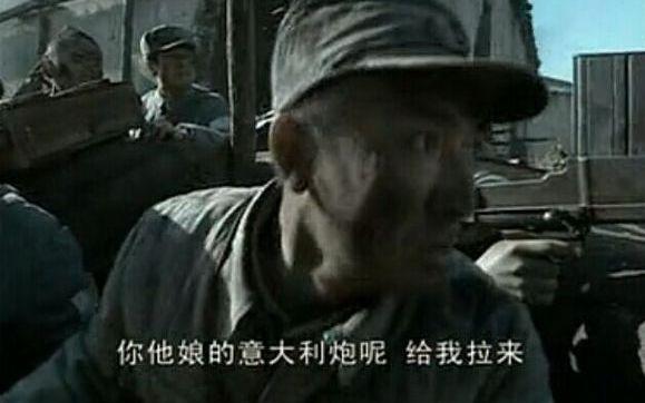 利炮王遇到了斗地主team】你们以为李云龙上我只是小客服表情包图片