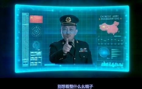 【刘哔】辣眼神剧吐槽之《第三次世界大战》:论抗战神剧,我们还是输给了印度