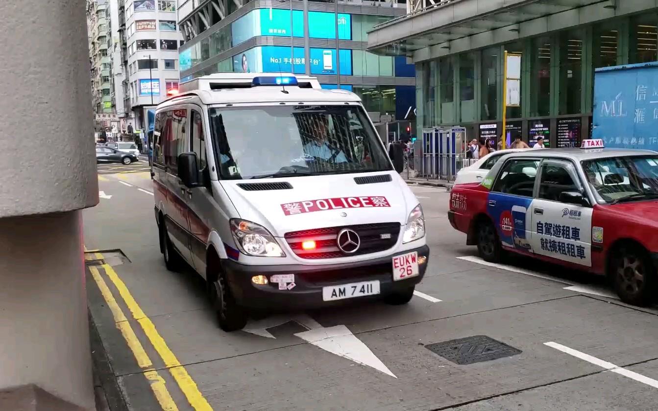 【個人彙整】二○一八緊急車輛出警合集II (澳門、香港)