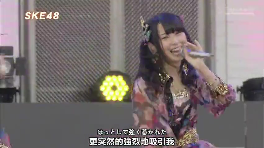 130826 SKE48 お台場合衆国 めざましライブ 2013 live