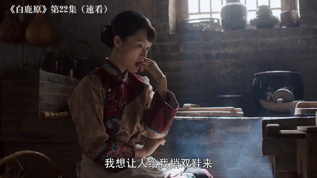 白鹿原22:黑娃看到田小娥肩膀,惊恐万分,心疼极了不愿再离开!