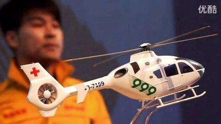 机10月9日交付的ec135双引擎直升机开启了中国空中救护运营的新时代