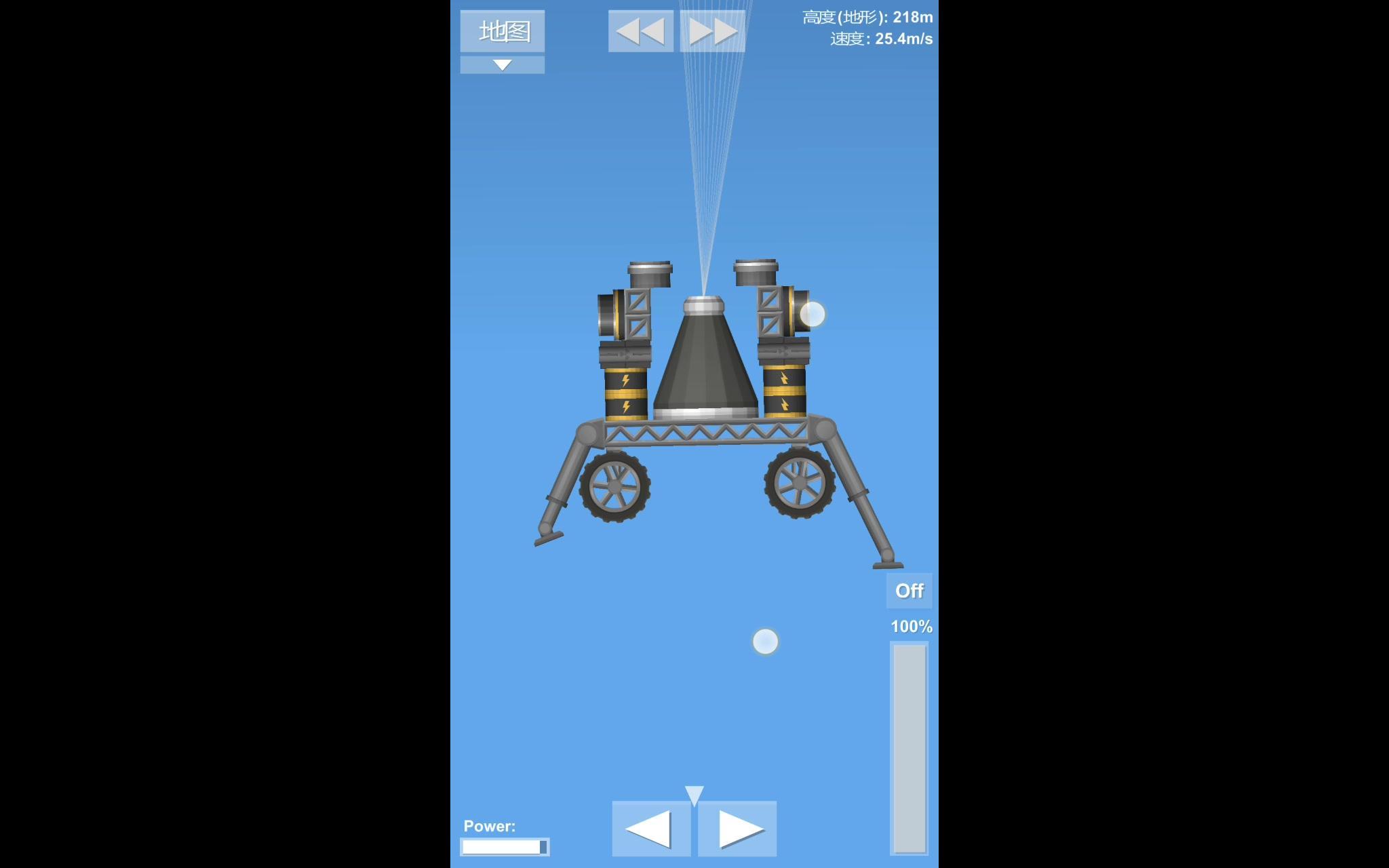 【航天模拟器手机版】火箭没油怎么安全返回图片