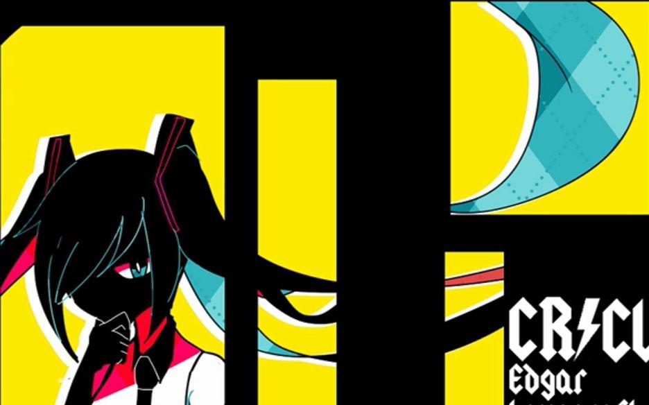 【初音ミク】Character/Collector【エドアコ(箸休)】