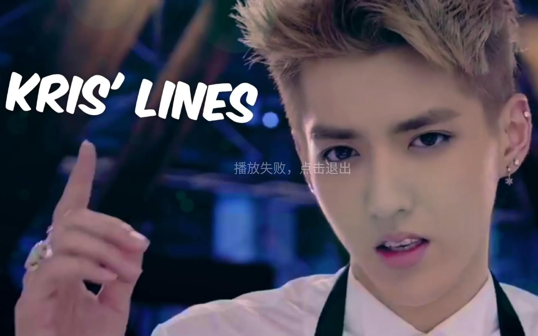 让你们感受下在EXO时期吴亦凡的freestyle与现在的freestyle看完你会,,,,,
