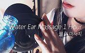 【ASMR】PPOMO ASMR 耳朵按摩 1小时