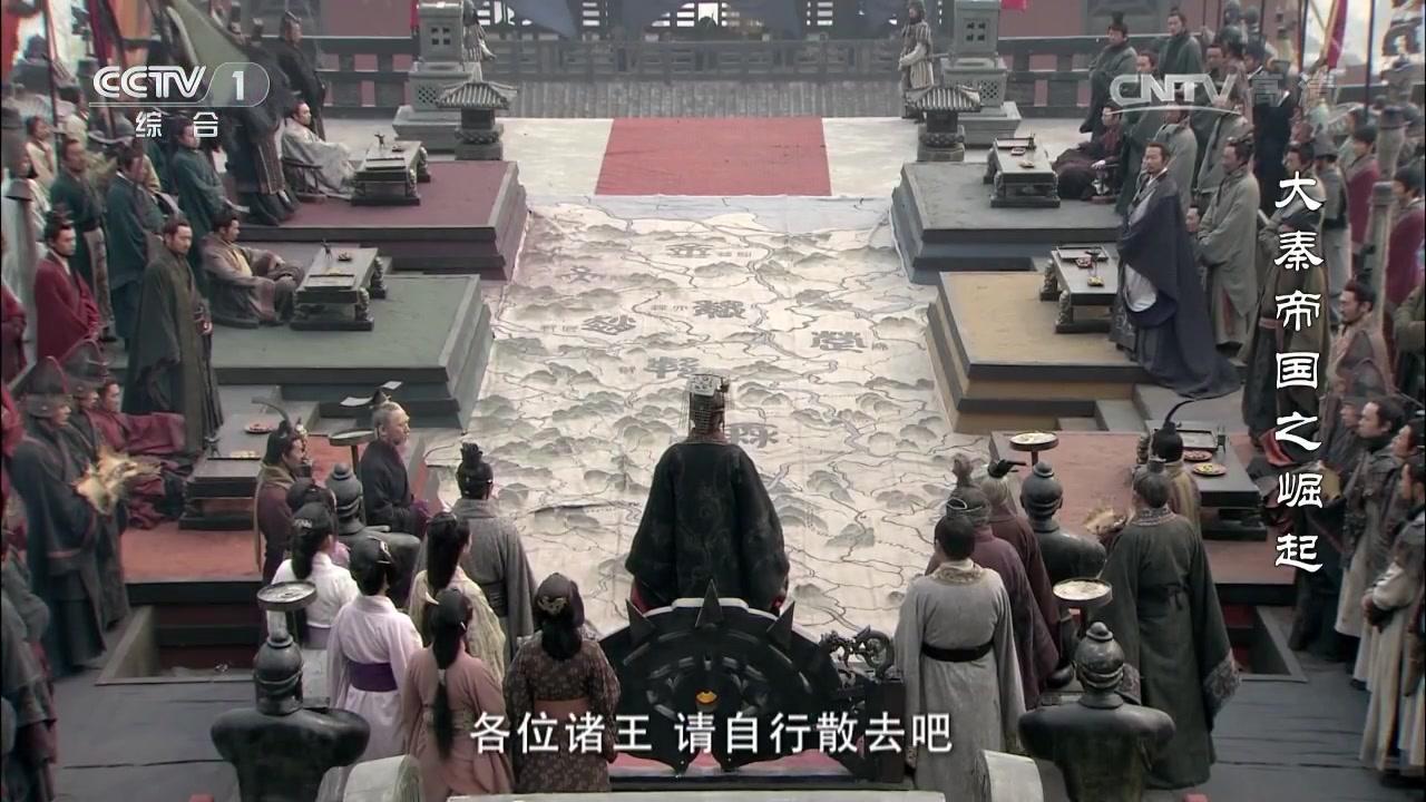 【大秦帝国】尔等回去纵情享乐,好生吃喝,没有多少年了,六国说灭便灭了