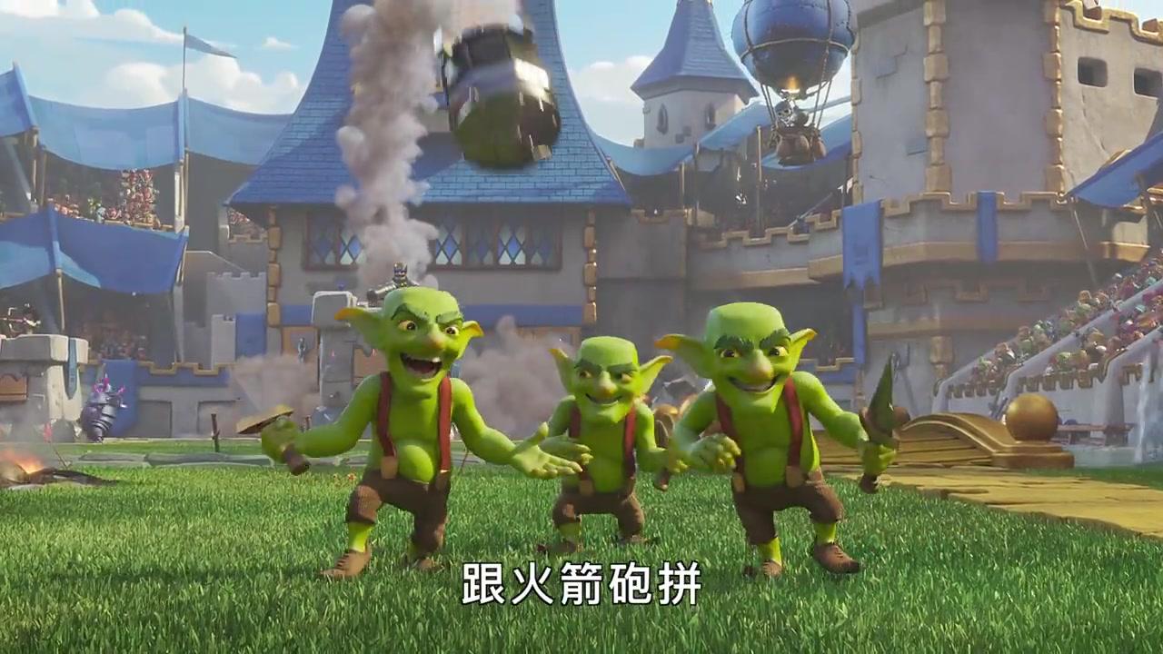 部落冲突 皇室战争 搞笑小短片哥布林篇图片