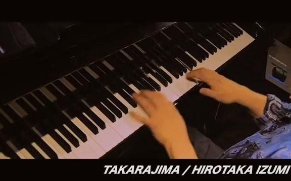 宝島TAKARAJIMA- 和泉宏隆