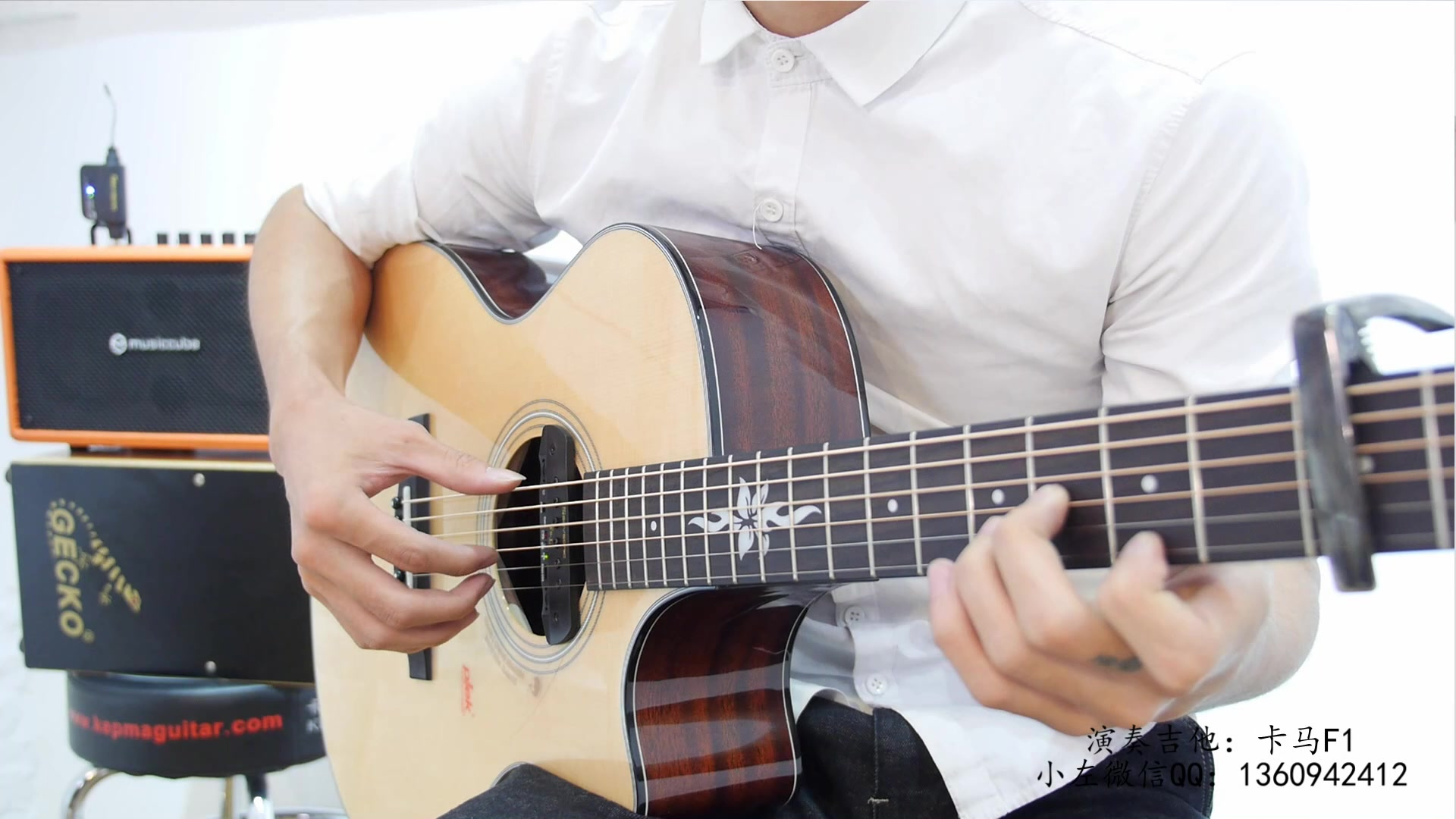 女人花吉他指弹 叶锐文摇指版本 小左吉他弹奏 梅艳芳图片