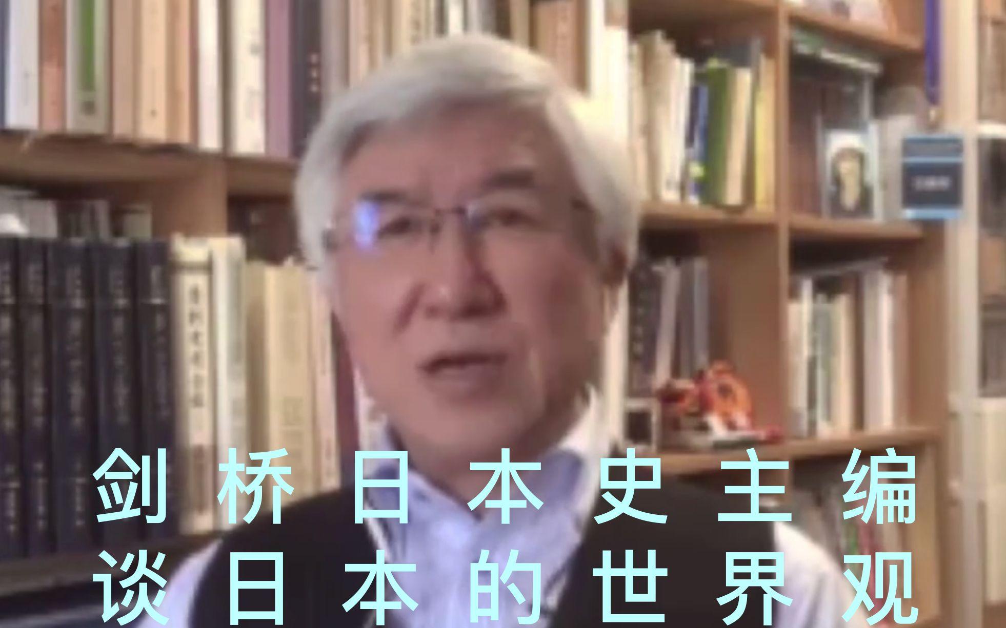 高校 講座 史 nhk 日本