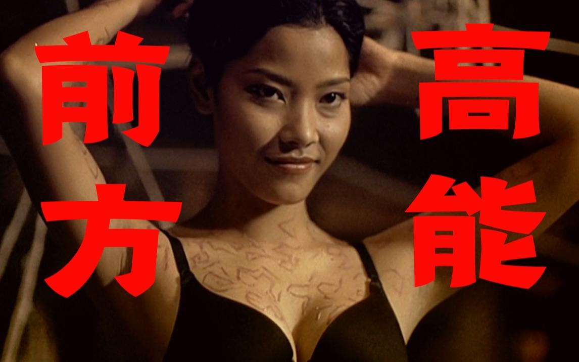 活动作品电影最TOP:胆小慎入!盘点最经典的泰国恐怖片