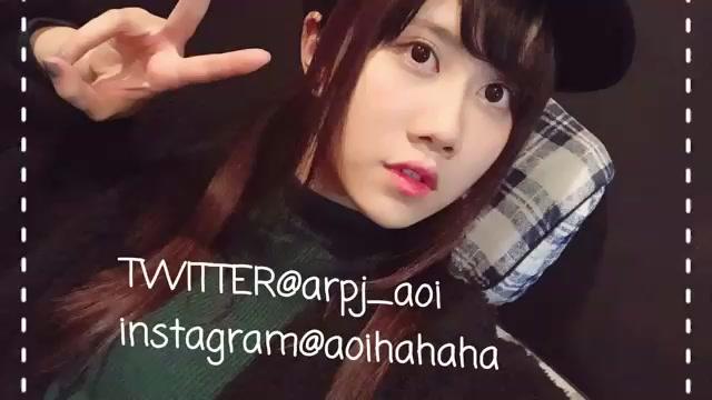 Ariel Project Aoi (2017年12月09日22時00分47秒)