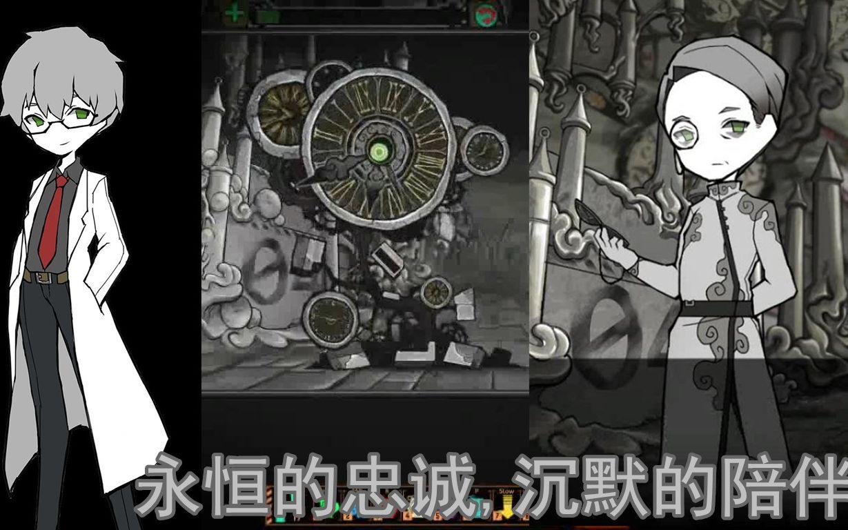 【legacy版本】lobotomy(脑叶公司)实况(4)图片