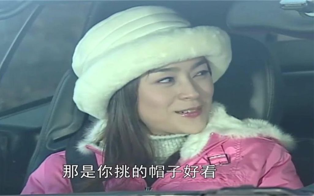 【人鱼小姐】芮莹戴上马俊送的帽子,跟马俊约会,粉粉嫩嫩真可爱啊