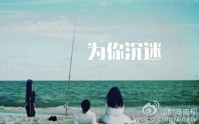 【苏诗丁】为你沉迷MV【他来了请闭眼ED】