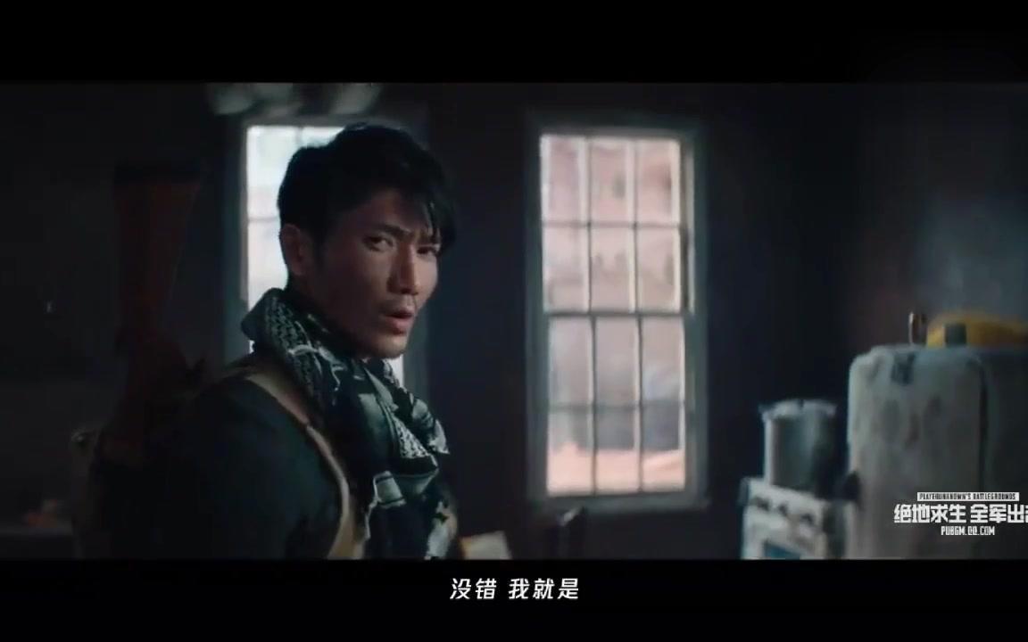 手游腾讯吃鸡宣传视频[全军出击]