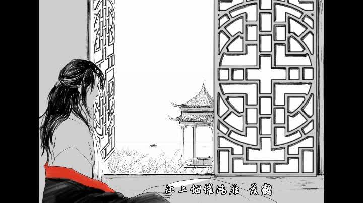 【围棋少年】【江黑】天下第一·手书mad·cp江流儿x黒木