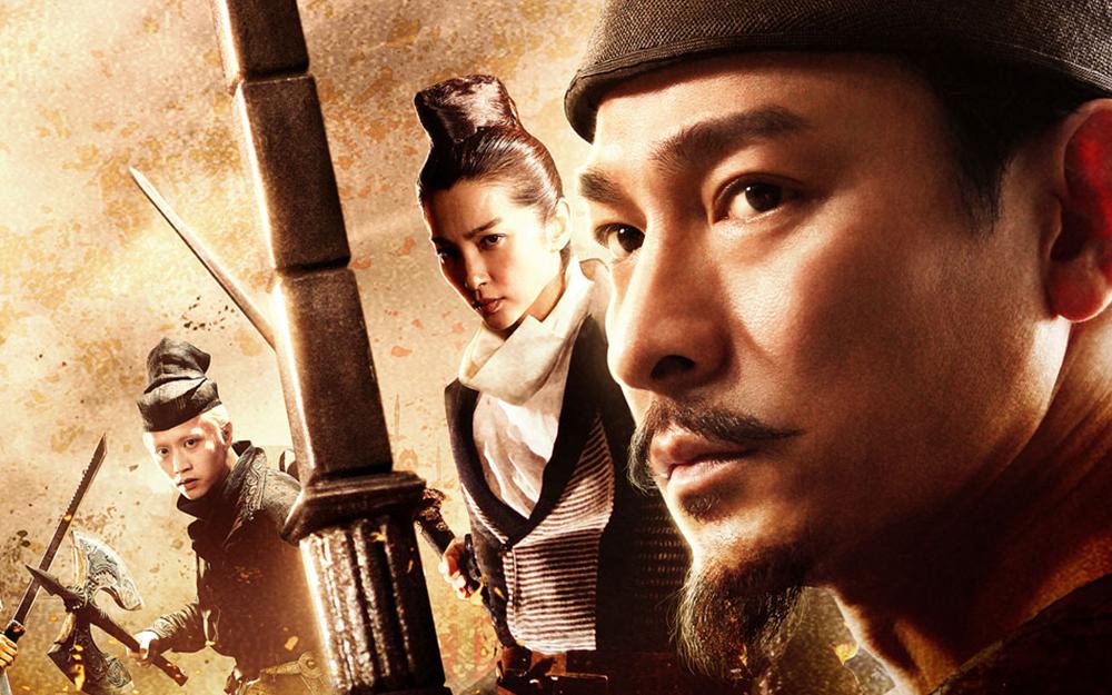 狄仁杰之通天帝国(2010)【刘德华/邓超/李冰冰】