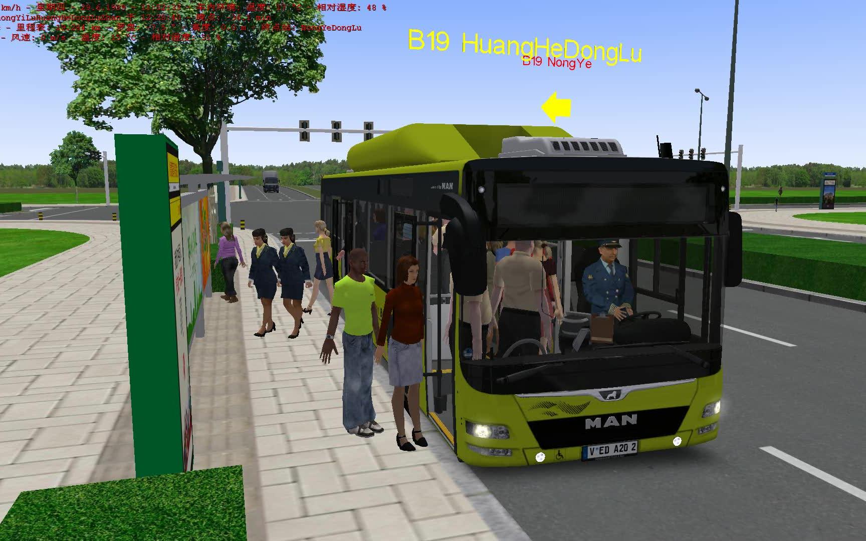 Omsi巴士模拟-郑州B19公交线路(MAN巴士)【幸福】