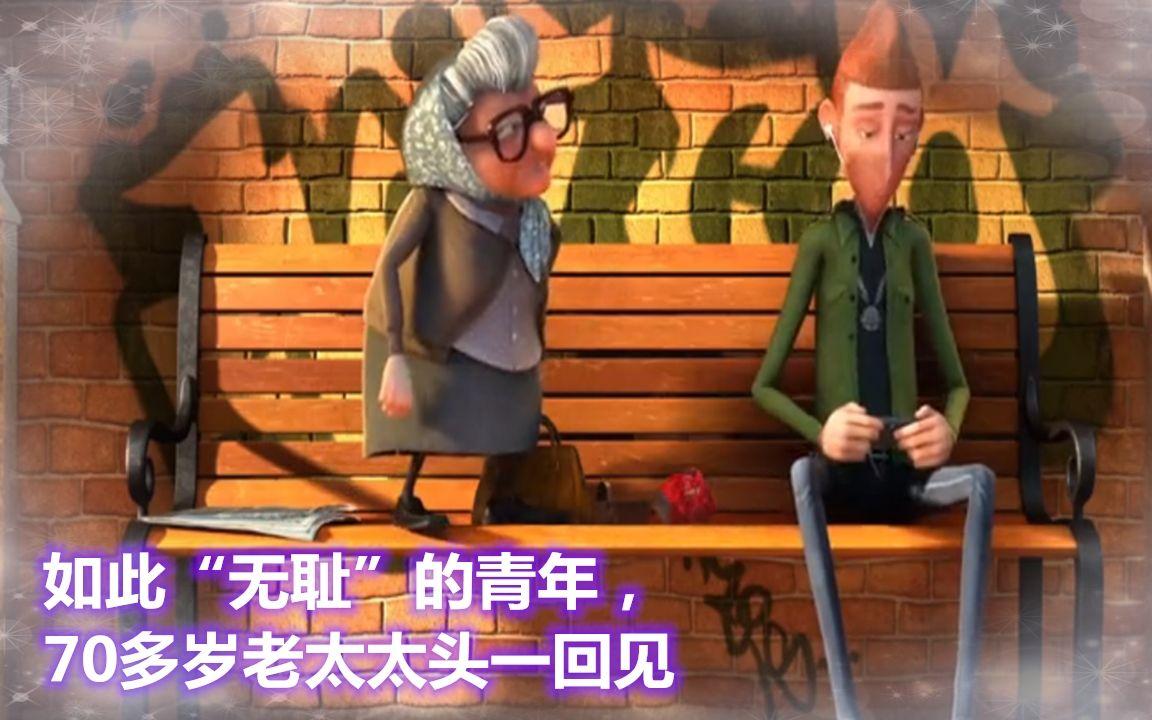"""老奶奶用身上最后一块钱买了一盒饼干,坐在长椅上看着报纸,没想到一旁的小伙子竟然""""偷吃""""她的饼干"""
