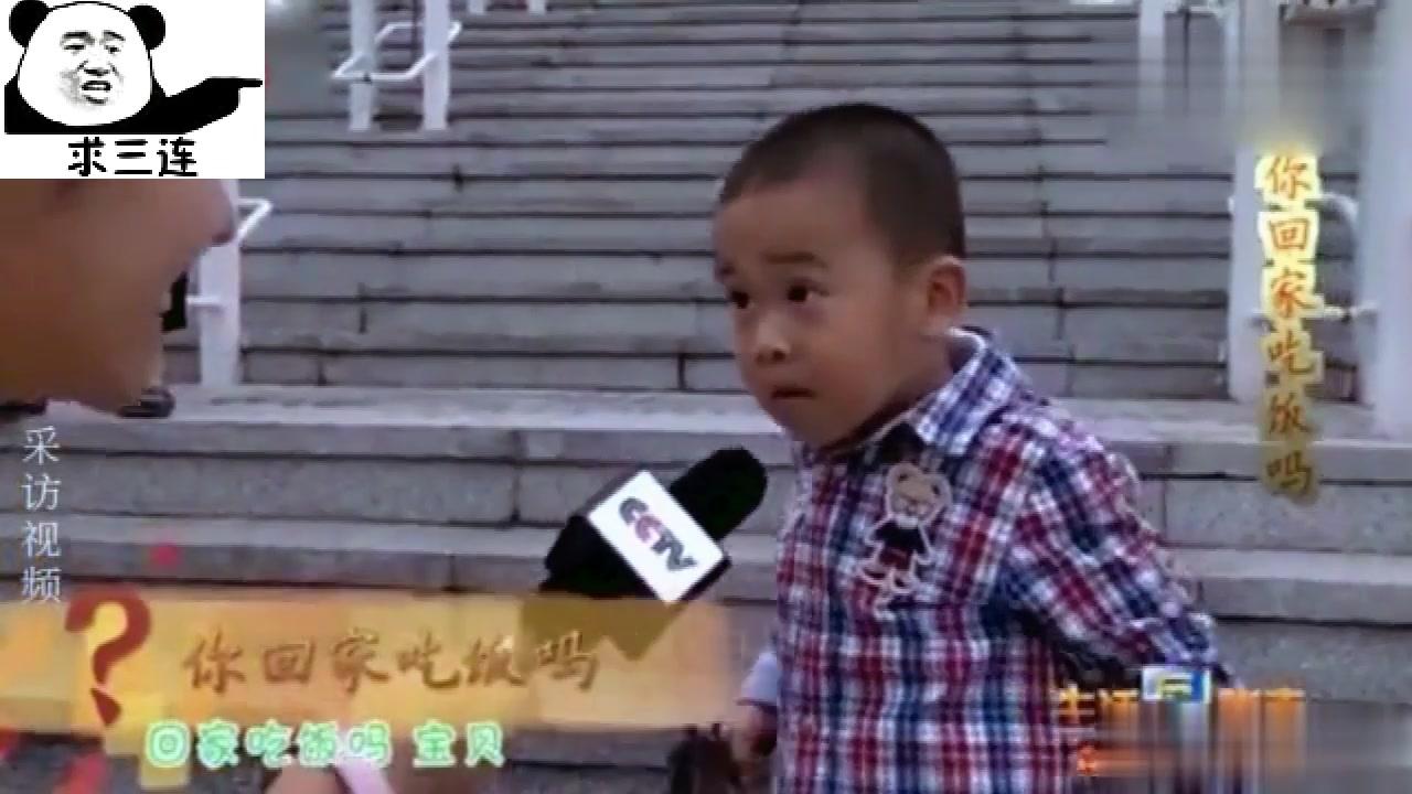 【央视采访爆笑名场面】国足惨遭粉丝羞辱,网友;说的太好了!