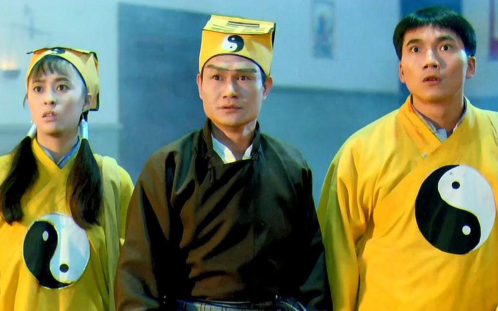 驱魔道长(1993)【林正英】