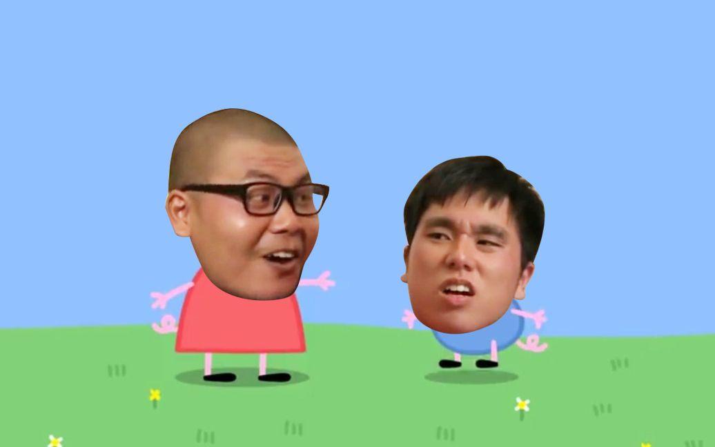 【小猪佩奇】当杰哥阿伟遇上小猪佩奇