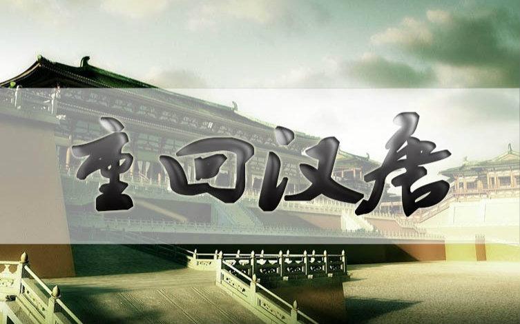 福州大学棠棣汉服协会第二届
