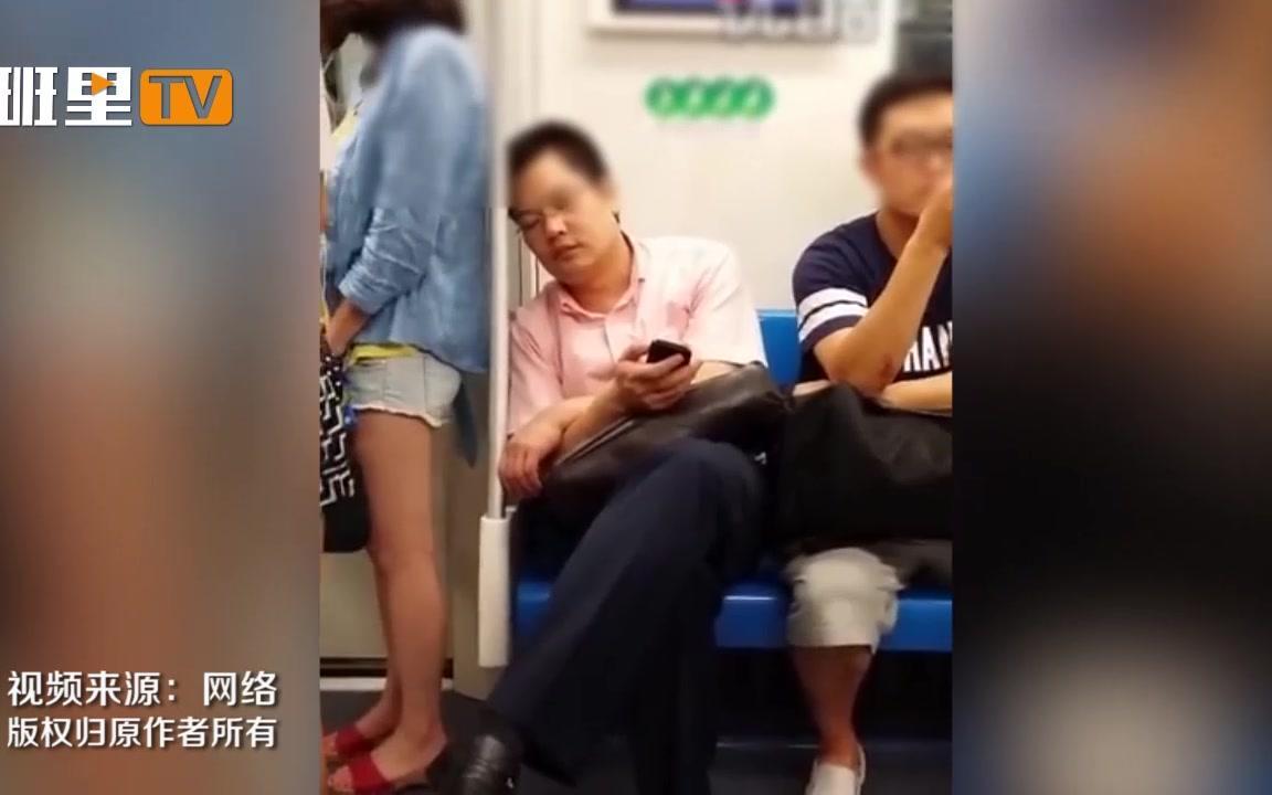 咸猪手再现上海地铁9号线,真是道貌岸然,衣冠禽兽!