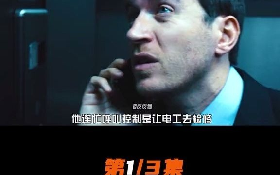307_当世界都被丧尸占领,仅你一人被困电梯,你该怎么做?