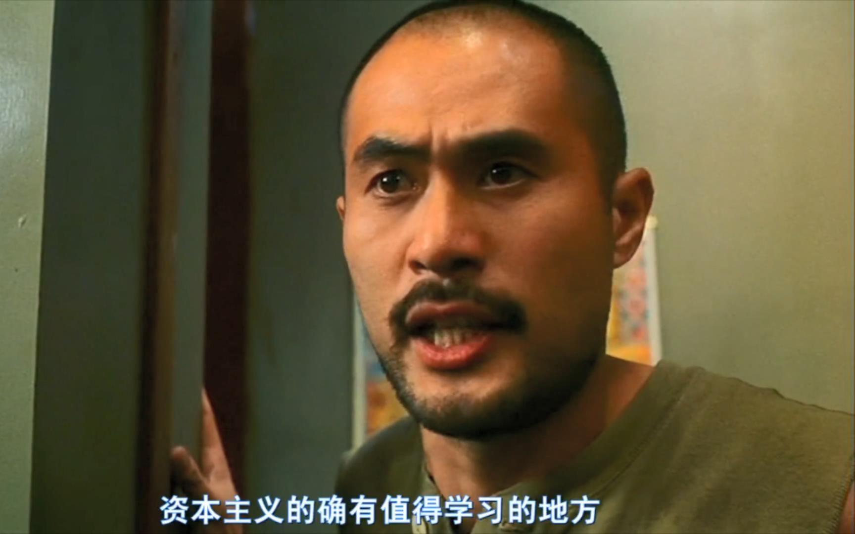 徐锦江表情包出处:资本主义的确有值得学习的地方图片