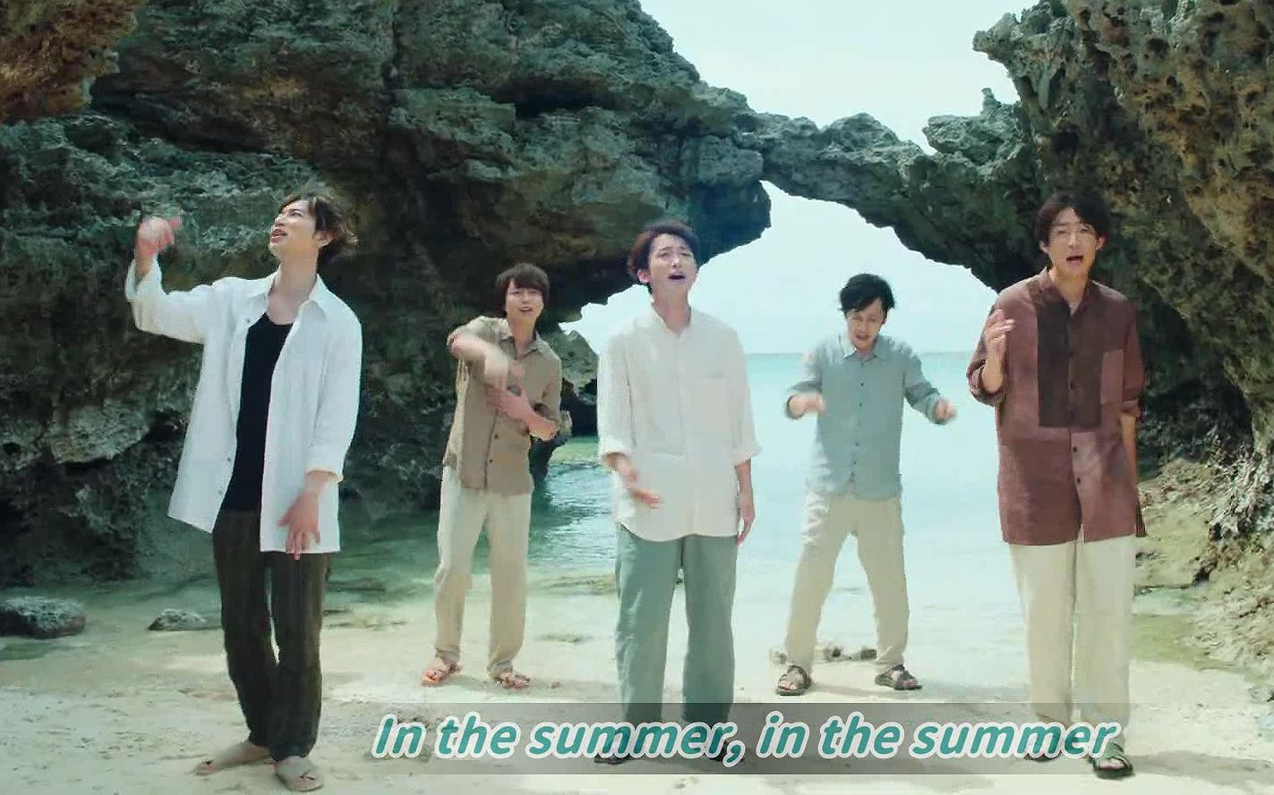 IN THE SUMMER 字幕版