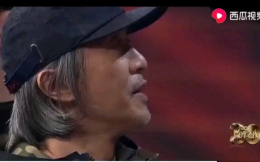 蔡徐坤的表演,星爷看的一脸尴尬
