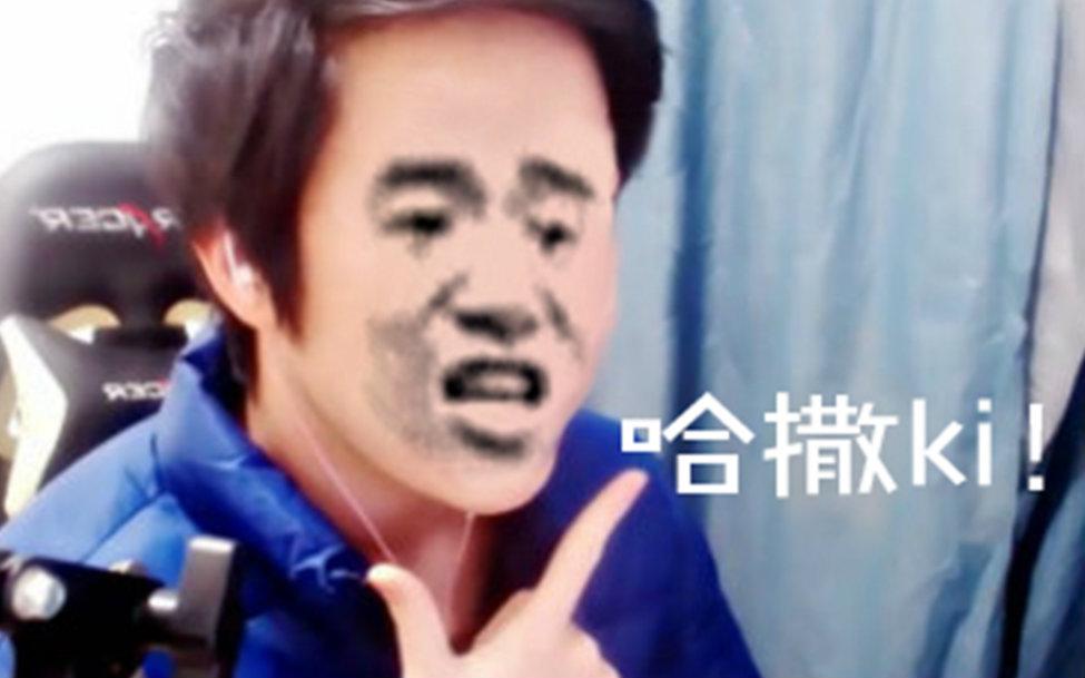 flo rida - whistle 孙子涵 - 唐人 daler mehndi - tunak tunak tun